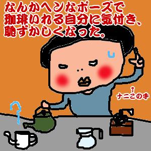 Cocolog_oekaki_2011_06_01_23_32