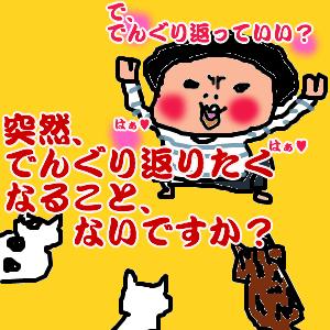 Cocolog_oekaki_2011_06_02_18_34
