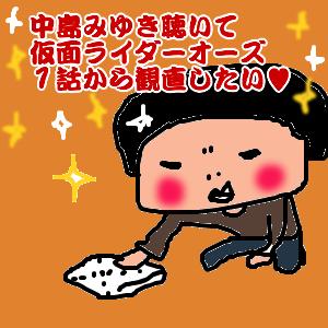 Cocolog_oekaki_2011_06_05_23_17