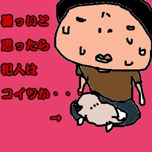 Cocolog_oekaki_2011_06_07_22_58