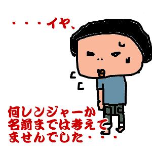 Cocolog_oekaki_2011_06_08_18_46