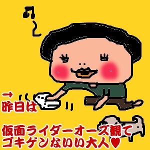 Cocolog_oekaki_2011_06_12_23_04