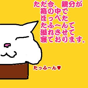 Cocolog_oekaki_2011_06_13_22_48