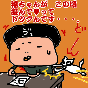 Cocolog_oekaki_2011_06_15_18_59