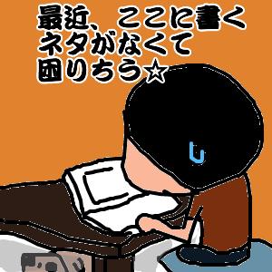 Cocolog_oekaki_2011_06_22_23_41