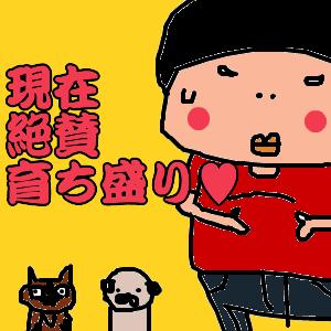 Cocolog_oekaki_2011_06_27_22_51