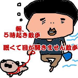 Cocolog_oekaki_2011_07_02_00_10