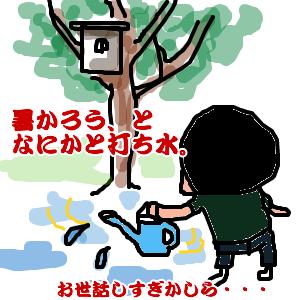Cocolog_oekaki_2011_07_18_17_30