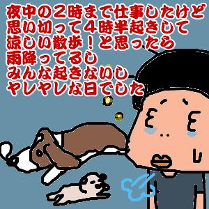 Cocolog_oekaki_2011_07_19_21_53