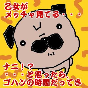 Cocolog_oekaki_2011_07_22_18_54