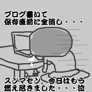 Cocolog_oekaki_2011_07_27_22_48