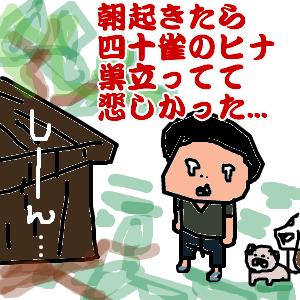 Cocolog_oekaki_2011_07_28_23_17