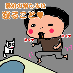 Cocolog_oekaki_2011_07_29_18_51