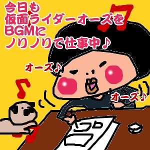 Cocolog_oekaki_2011_08_02_22_01