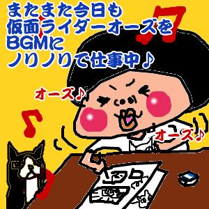 Cocolog_oekaki_2011_08_03_22_50