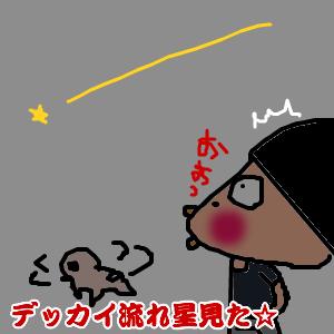 Cocolog_oekaki_2011_08_06_23_01