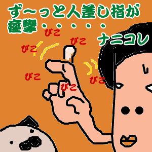 Cocolog_oekaki_2011_08_16_22_07