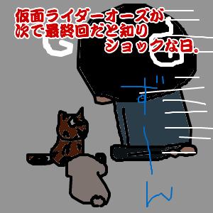 Cocolog_oekaki_2011_08_22_18_55