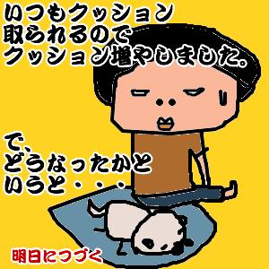 Cocolog_oekaki_2011_08_24_18_59
