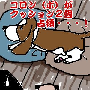 Cocolog_oekaki_2011_08_25_18_23