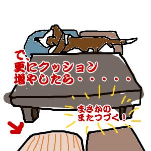 Cocolog_oekaki_2011_08_25_18_44