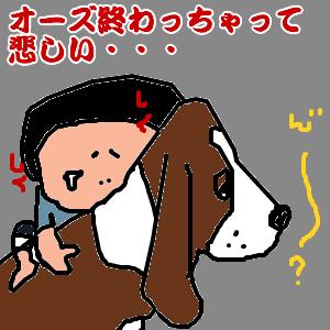 Cocolog_oekaki_2011_08_28_18_40