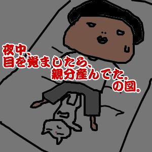 Cocolog_oekaki_2011_09_05_21_54