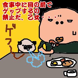 Cocolog_oekaki_2011_09_11_18_07