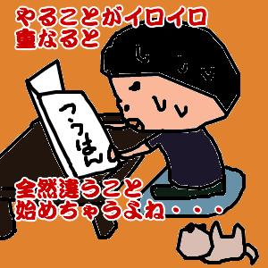 Cocolog_oekaki_2011_09_15_19_13