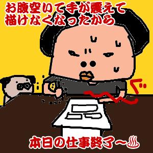 Cocolog_oekaki_2011_09_18_18_30