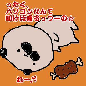 Cocolog_oekaki_2011_09_19_18_35