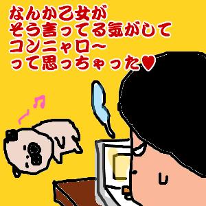 Cocolog_oekaki_2011_09_19_18_42
