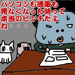 Cocolog_oekaki_2011_09_23_23_41
