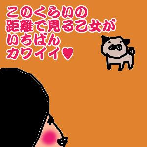 Cocolog_oekaki_2011_09_27_17_28