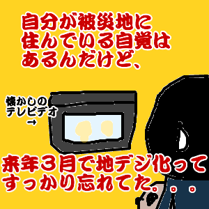 Cocolog_oekaki_2011_10_01_18_01