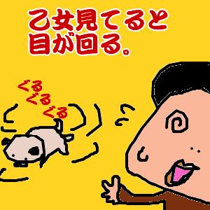 Cocolog_oekaki_2011_10_06_18_00