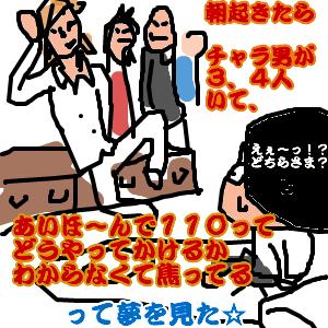 Cocolog_oekaki_2011_10_23_17_51
