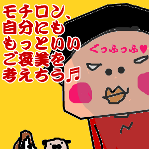 Cocolog_oekaki_2011_10_28_17_09