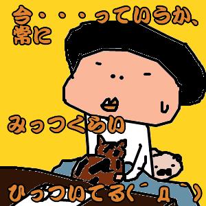 Cocolog_oekaki_2011_11_18_17_15