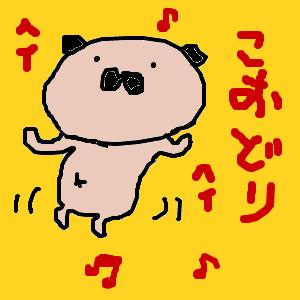Cocolog_oekaki_2011_11_20_23_09