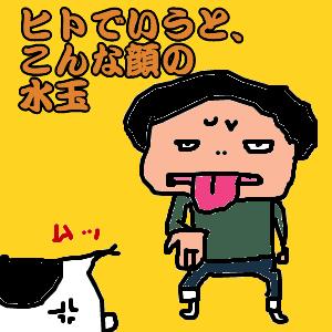 Cocolog_oekaki_2011_11_24_22_41
