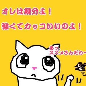 Cocolog_oekaki_2011_11_25_17_37