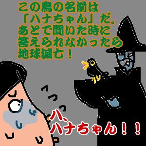 Cocolog_oekaki_2011_12_07_18_31