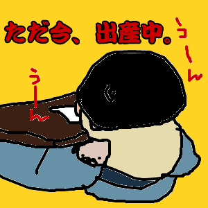 Cocolog_oekaki_2011_12_18_23_15