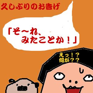 Cocolog_oekaki_2011_12_24_23_32