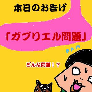 Cocolog_oekaki_2011_12_29_19_00