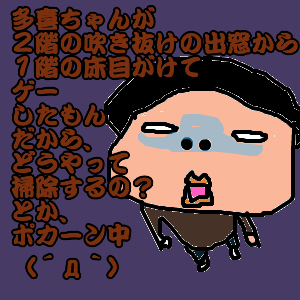 Cocolog_oekaki_2012_01_02_23_52