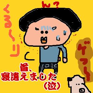 Cocolog_oekaki_2012_03_06_18_38