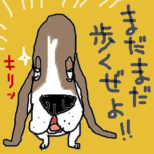 Cocolog_oekaki_2013_11_27_21_51